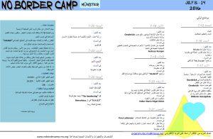 program arabic-page-001